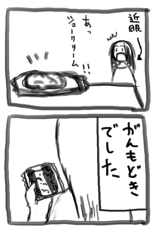 2015_66_1