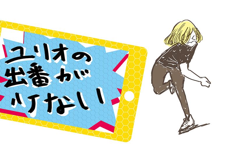 2016_50_1